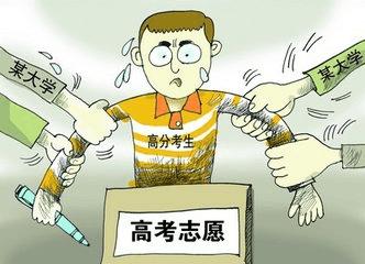 惠州高分考生很抢手!清华北大老师亲自来面谈!