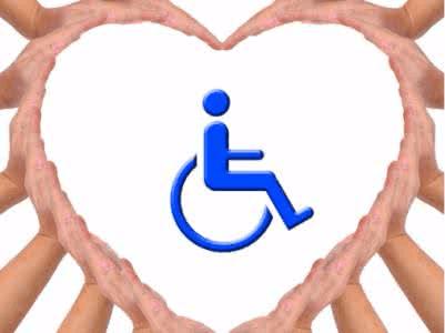 卢氏县1080名持证残疾人将免费获得辅助器具