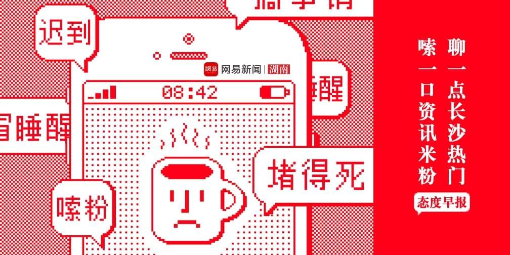 湖南湘江新区再添城市主干道 莲坪大道建成通车|12月2