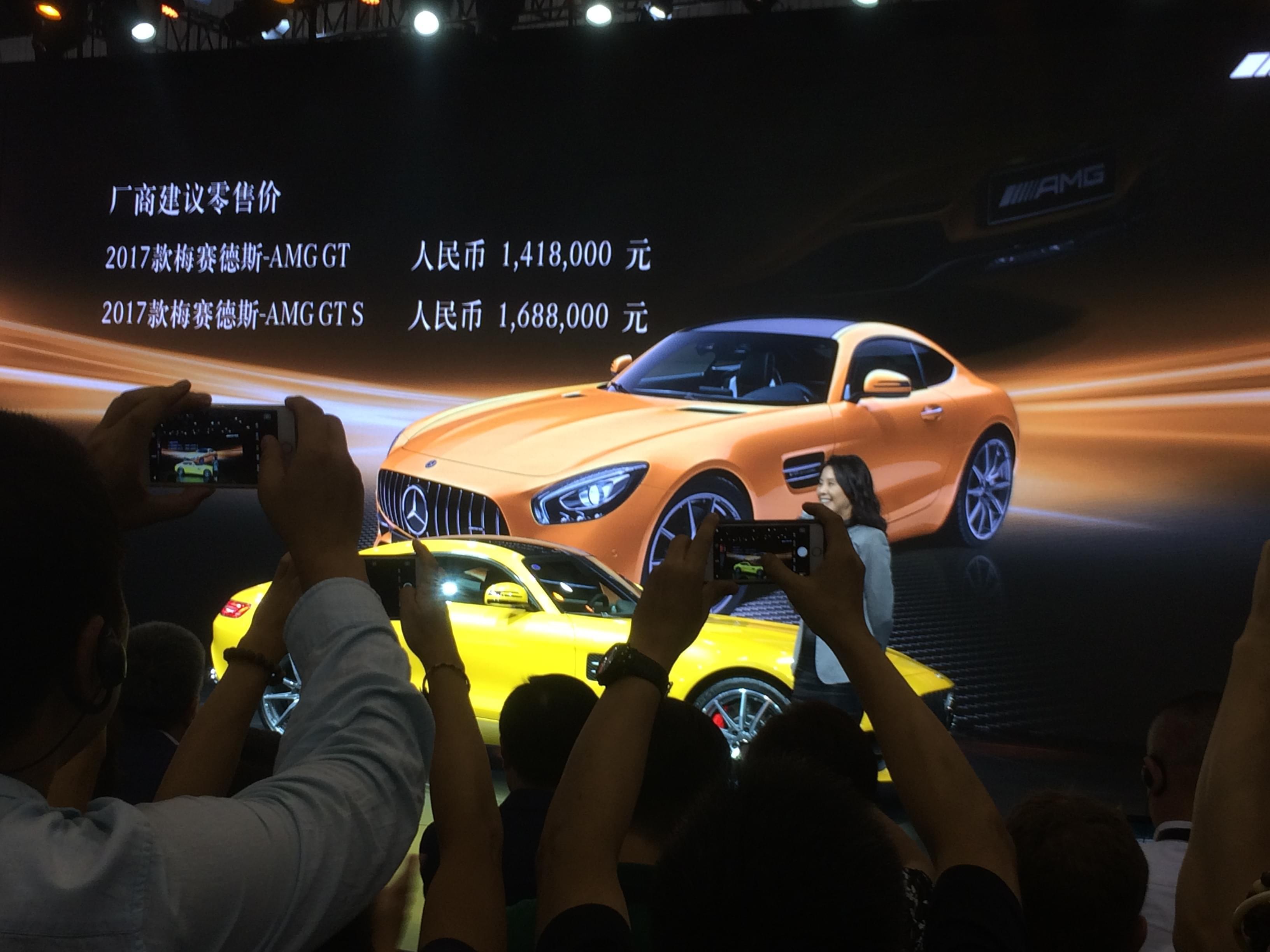 2017成都车展:2017款AMG GT上市