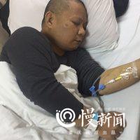 重庆足浴大王郭家富患肝硬化晚期 欲筹百万肝移植 图2