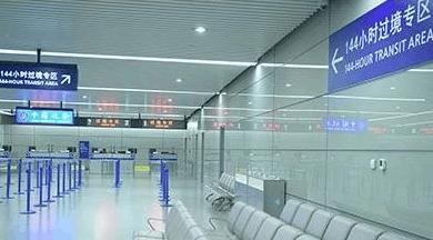 京津冀将144小时过境免签 三地旅业迎发展机遇