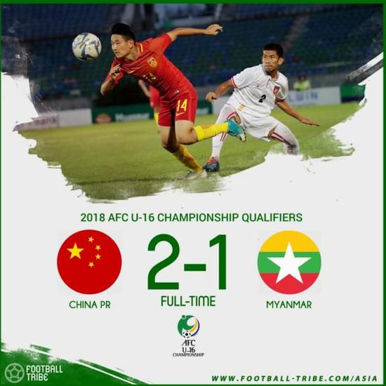 亚少赛预选赛国少2-1小胜缅甸 拿下东道主获开门红