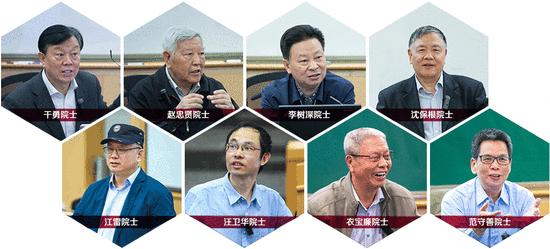 8位院士莅临清华五道口授课 深入解读新材料发展