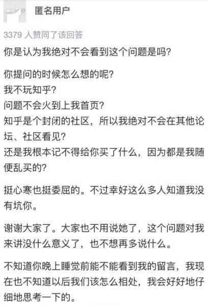 """直击""""超级黄金周"""":国内旅游5天收入超4600亿"""