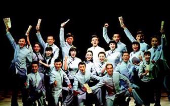 山西原创音乐剧《火花》北京展演 再获无数掌声