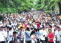 河南高招新政:可报15个志愿 7个批次录取