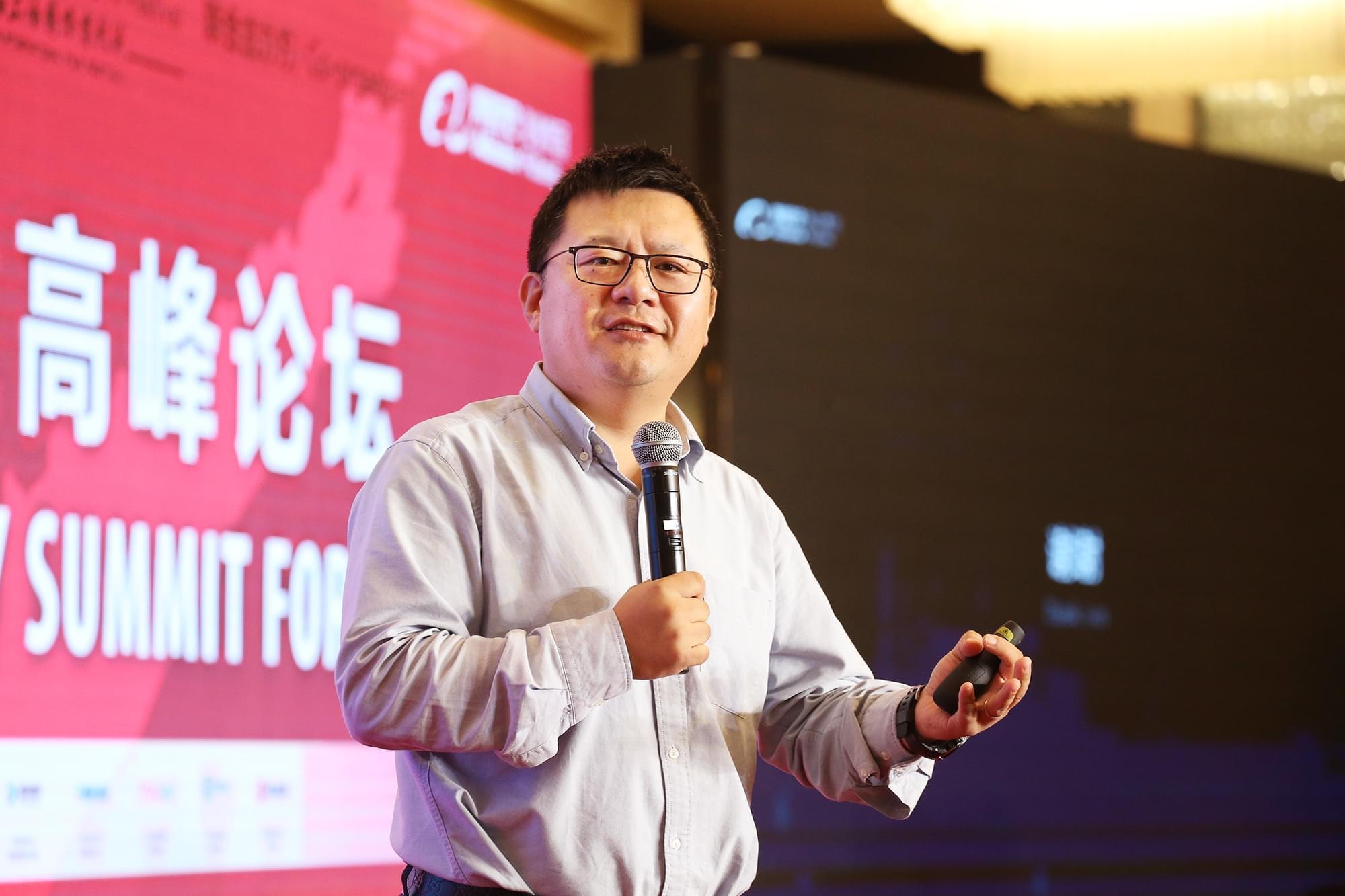 传阿里文娱董事长俞永福离职创业 阿里:不予置评