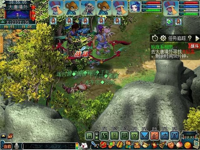 梦幻西游神器任务合·玲珑系相思(正常模式)攻略