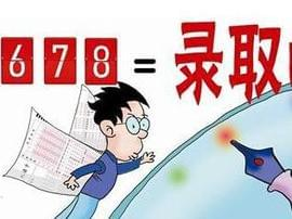 2017年河北省高考填报志愿和录取时间安