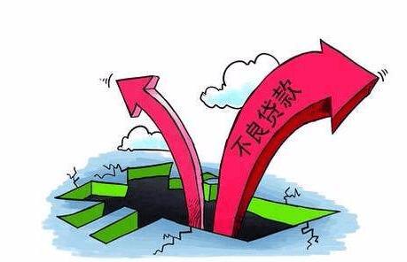 荆州上半年处置化解不良贷款15亿元