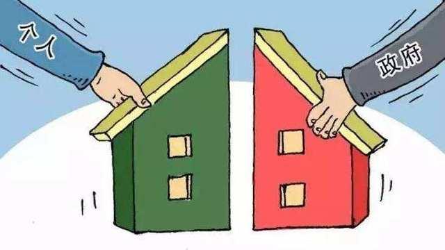 25万套共有产权住房拟推出 产权比例分配受关注