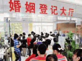 广州在海珠区试点婚姻登记跨区办理 是全省首个