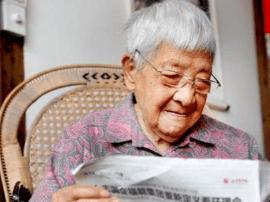 福州百岁老人月捐千元 称做好事是长寿秘诀