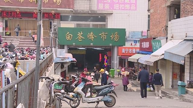 南宁白苍岭菜市地面湿滑致多人摔伤 管理方称不负责