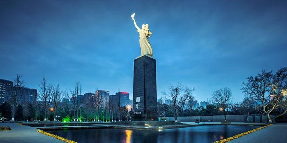 纪念馆2017年南京国际和平集会活动直播