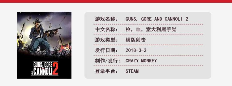 新游预告:2018年3月单机游戏发售概览 - PC篇