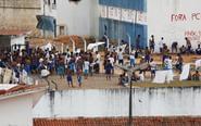 巴西纳塔尔监狱发生暴动