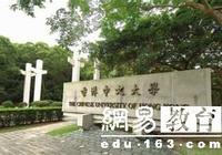 港中大(深圳)首批63名硕士生毕业