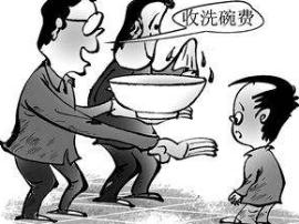 峡江中学食堂乱收费 县教体局:员工业务不熟