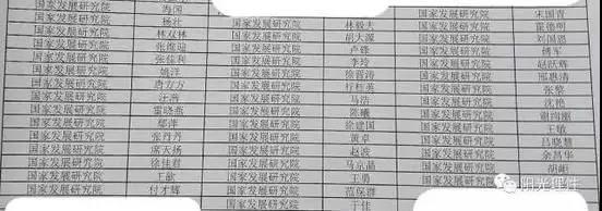网红教授向北大提交辞呈 网上讲课收入已达5000万