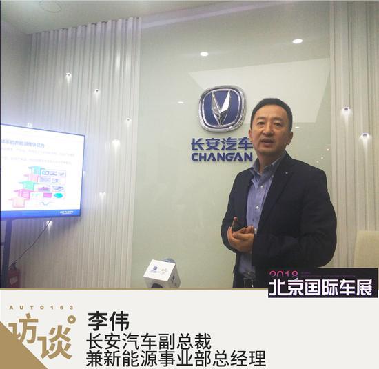 李伟: 解决技术空心化 CS75 PHEV三季度上市