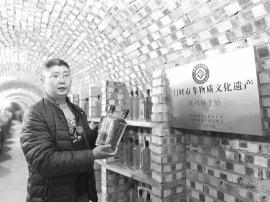"""三门峡""""老醋男""""牌保健醋在网上热销"""