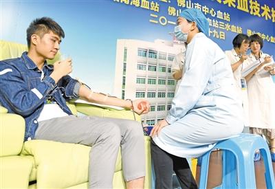 佛山去年献血人次达11万人次,献血35吨