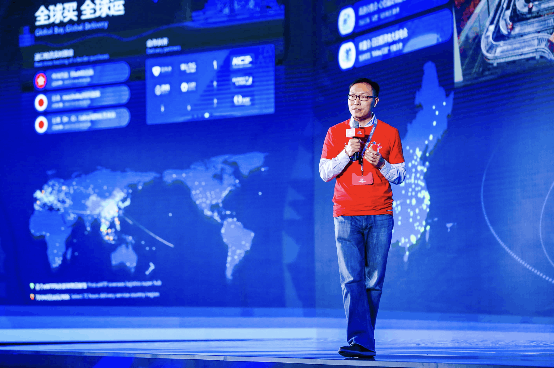 菜鸟总裁万霖:每天配送10亿个包裹将成为现实