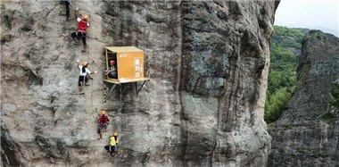 商店开在悬崖峭壁上 距地面100多米