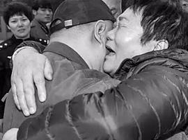 29年终于找到家!唐山民警帮失联男子千里寻亲
