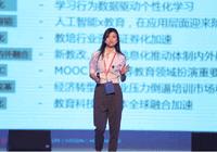 GET2016教育科技大会   传达教育科技资本新信号