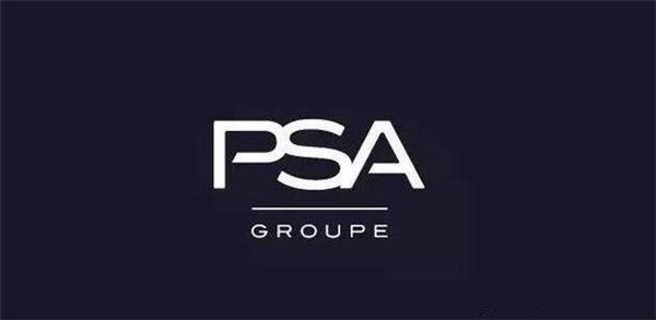 PSA调整营销战略 未来新车定价一步到位