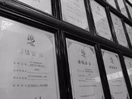全国首个网络直播档案《漳州档案好故事》开播