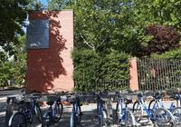 【前途,在路上】年轻的西班牙学府——卡洛斯三世大学
