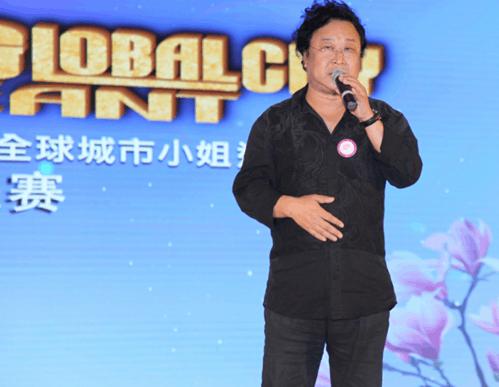 张俊以领衔评委会 全球城市小姐大赛上海打响