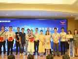 2017中国宁波青年大学生创业大赛智能制造行业赛全国赛区赛成都收官