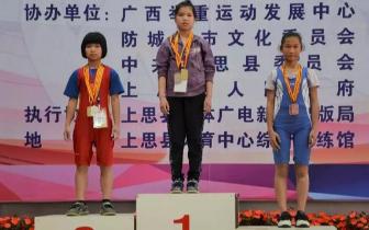 2018年全国U11U12举重锦标赛在上思县开赛
