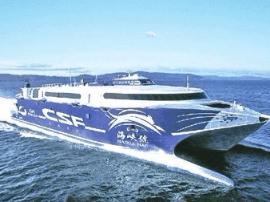 平潭赴台海上航线公布新航班计划 海峡号每周5班