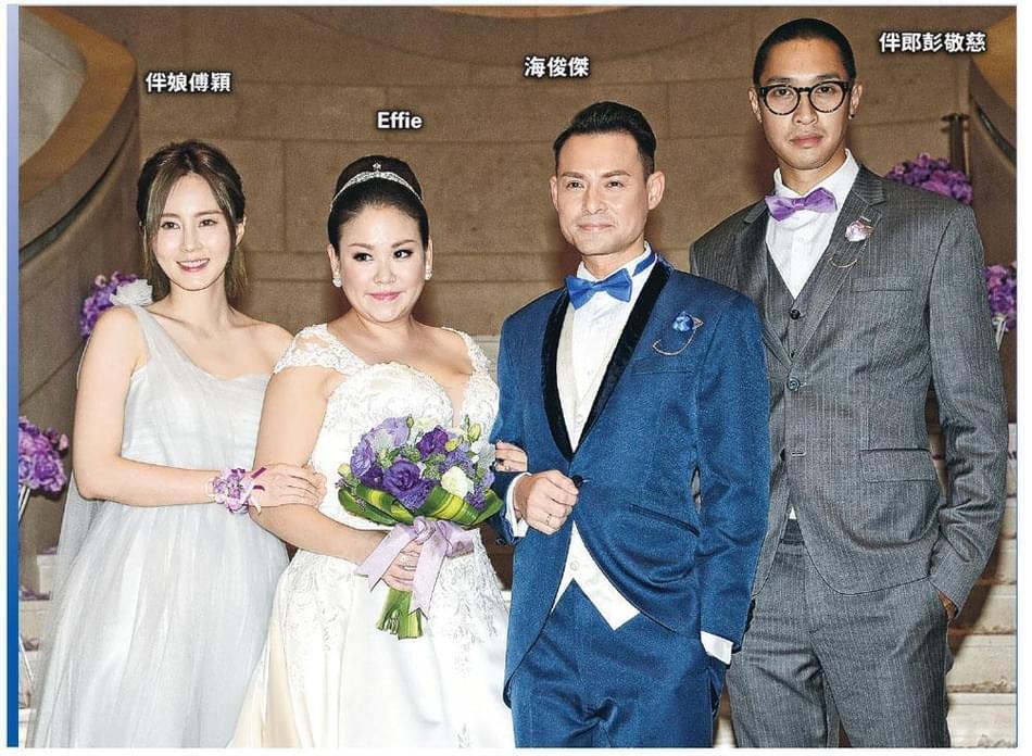 海俊杰与女友墨尔本大婚 刘嘉玲送巨型龙凤手镯