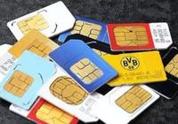 联通推出一卡双终端业务,跟传统SIM卡说再见