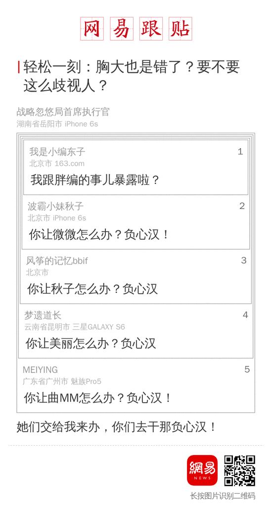 东子老师看,5.4号晚间版后半段