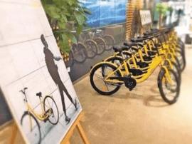杭州将制定相关管理办法 要把共享单车管起来