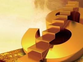 中投公司和丝路基金等共同发起设立厚安创新基金