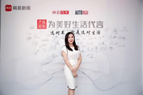 景瑶:中华V7是华晨品牌划时代作品