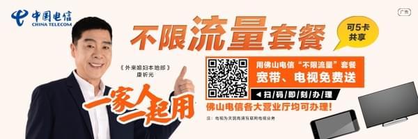 """中国电信全新""""199""""号段正式开售,支持专属定制"""
