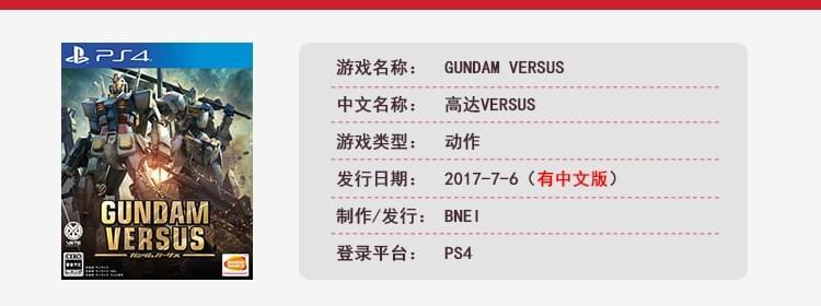 新游预告:2017年7月单机游戏发售概览 - 主机篇