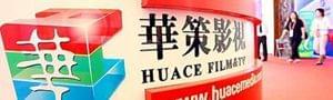华策行贿门曝节目采购腐败内幕