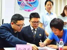 延庆最大公租房项目摇号