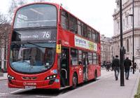 无需改造发动机,伦敦巴士用咖啡渣混合柴油做燃